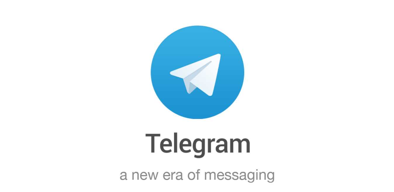 Photo of Telegram Passport es inseguro ante un ataque de fuerza bruta