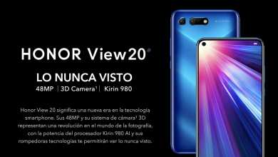 Photo of Honor presenta actualizaciones para el Honor View20 que mejoran el rendimiento en juegos y una skin exclusiva para Fortnite