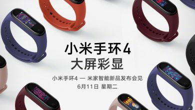 Photo of Ya puedes comprar la Xiaomi Mi Band 4 en Amazon