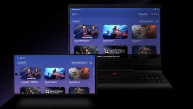 Photo of PlayGalaxy Link, la plataforma de Streaming de juegos de Samsung ya está disponible en Android y Windows