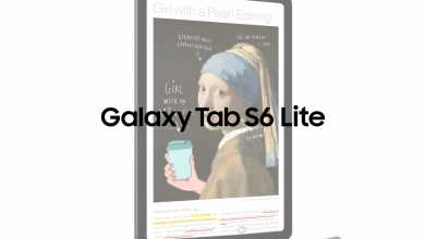 Photo of Samsung Galaxy Tab S6 Lite: Nueva tablet más económica con soporte para S Pen